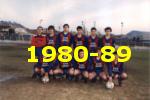 1980-891